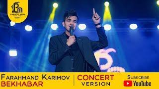 Фарахманд Каримов - Бехабар (Клипхои Точики 2020)