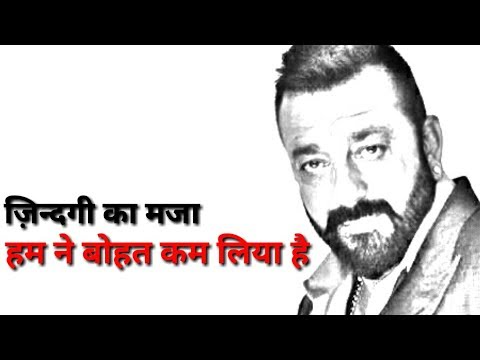 sanjay dutt || Attitude dialogue whatsapp status || best whatsapp status video part 2