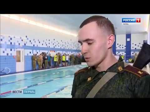 Один из этапов II Чемпионата Росгвардии по военно-прикладным видам спорта - плавание с автоматом