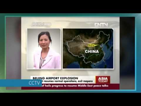 Chinese government to investigate Beijing airport bomber's claims