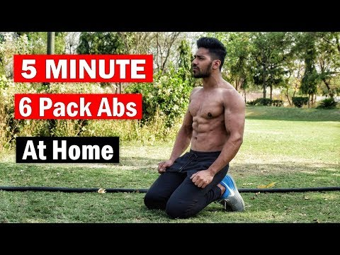 Home Abs Workout (no gym) | 5 Minutes Six Pack Abs Workout – Easy 6 Pack