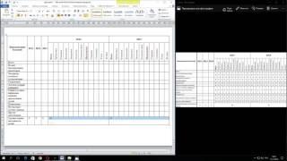 Урок: Создание таблицы в MS Word