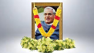 Atal Bihari Vajpayee is NO MORE,  dies at the age of 93 | Oneindia News