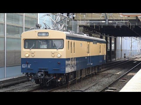 4K】JR信越本線 回送列車143系電...