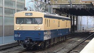 【4K】JR信越本線 回送列車143系電車 クモユニ143-1 長野駅入換