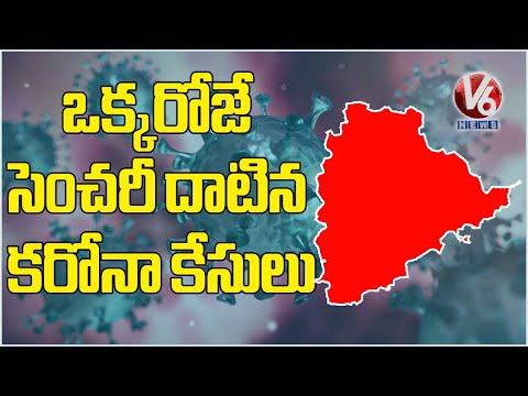 107 New Coronavirus Cases Reported In Telangana   V6 News