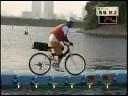Water Biking