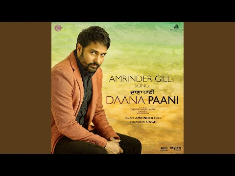 "Daana Paani (From ""Daana Paani"" Soundtrack)"