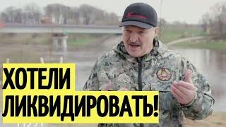 Лукашенко сделал СРОЧНОЕ заявление