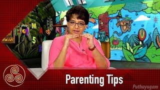 குழந்தைகள் சொல்பேச்சு கேட்க வேண்டுமா? | Parenting Tips | Morning Cafe