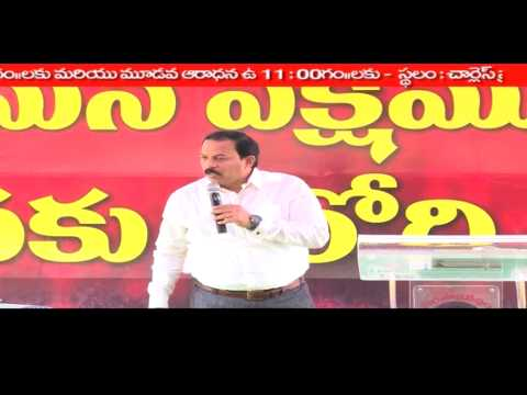 Your word can Change your Life Part 1||telugu Christian Messages||Paralokanestham Bro P isaac
