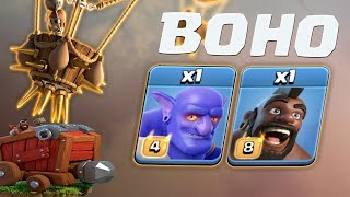 Clash of Clans HOBO TH12 Attack Strategy - Hog Riders And Bowler