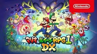 マリオ&ルイージRPG1 DX 紹介映像