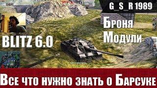 WoT Blitz - FV217 Badger. Все что нужно знать о новой ПТ-САУ - World of Tanks Blitz (WoTB)