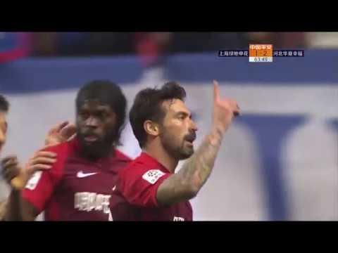 2018 CHA CSL   Round 4   Shanghai Shenhua vs Hebei CFFC