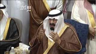 HD| Makkah Isha 30th September by Sheikh Khalid Ghamdi