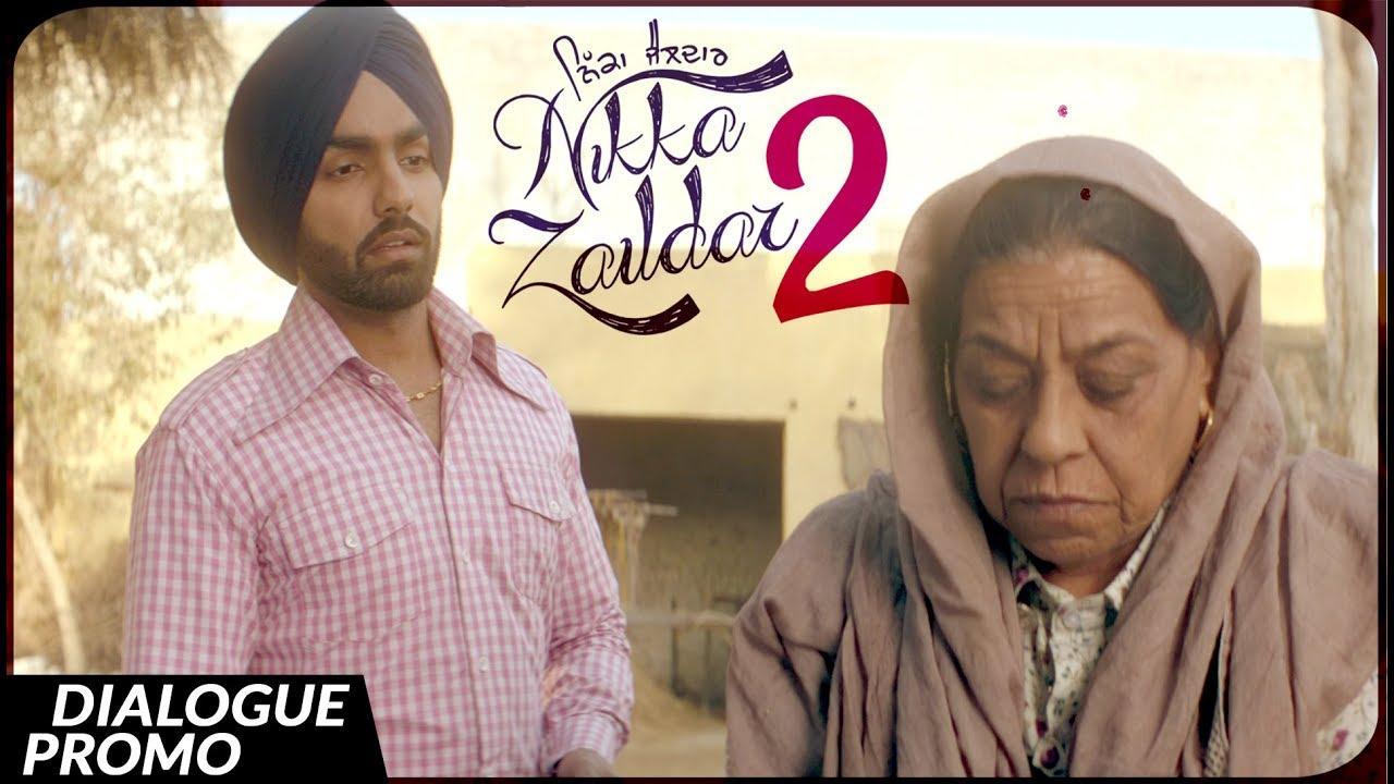 Dialogue Promo Nikka Zaildar 2 Ammy Virk 22 09 2017 Latest Punjabi Movie 2017 Lokdhun