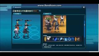 Naruto online (level 95)