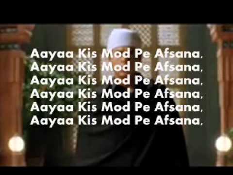Aaya tere dar par deewana mohd ahmed, mohd hussain by sara bent.