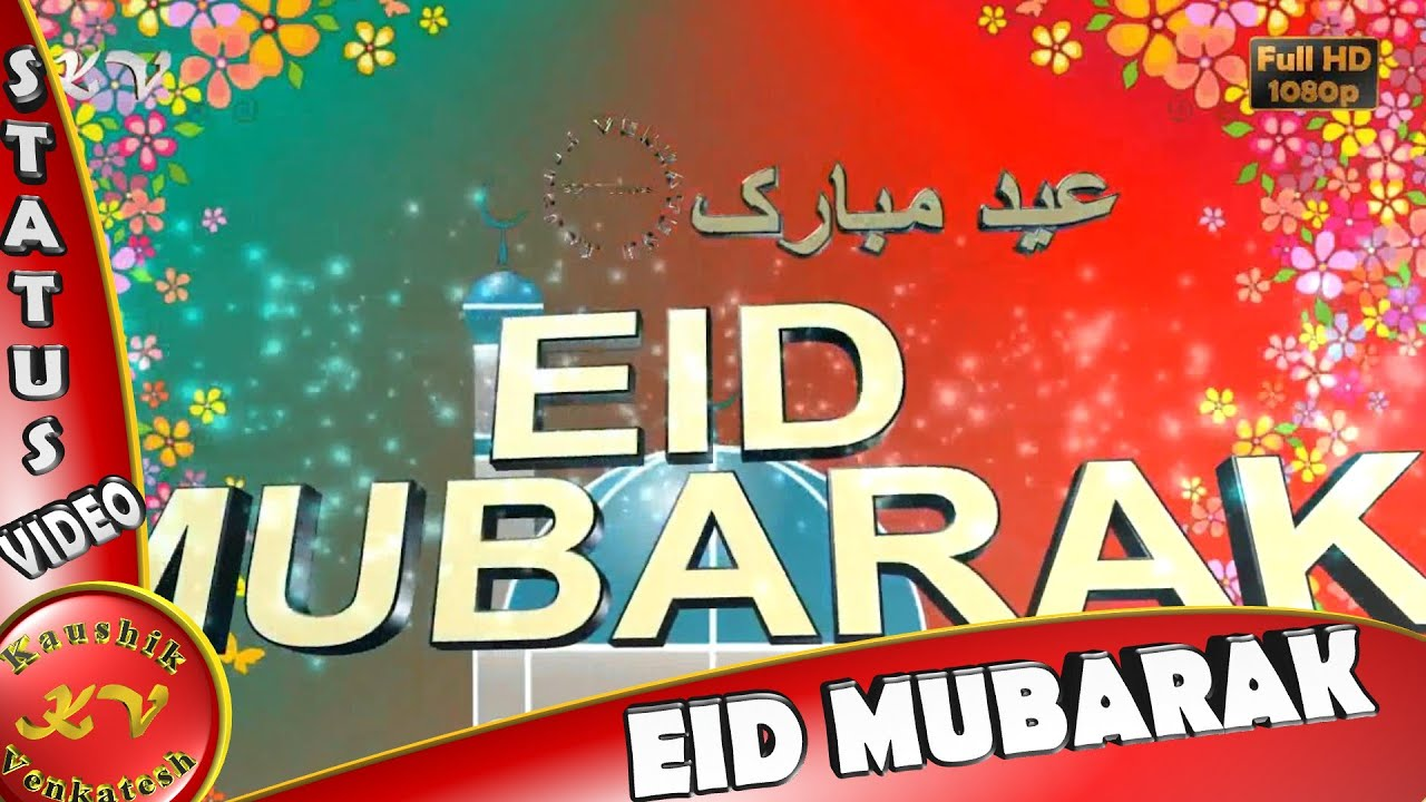 Happy Eid 2021 Eid Mubarak Video Download Wishes Whatsapp Eid Animation Eid Mubarak Greetings Youtube