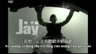 黑色幽默 Hei Se You Mo《原版伴奏》周杰倫 Jay Chou instrumental / Karaoke
