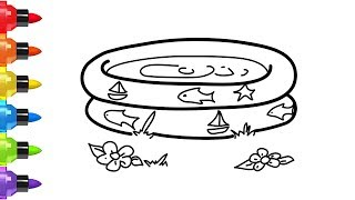 How to Draw a Paddling Pool for Kids - Swimming Pool Coloring Pages for Kids - Drawing Swimming Pool