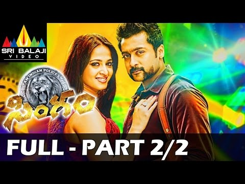 Singam (Yamudu 2) Telugu Full Movie Part 2/2 | Suriya, Hansika, Anushka | Sri Balaji Video