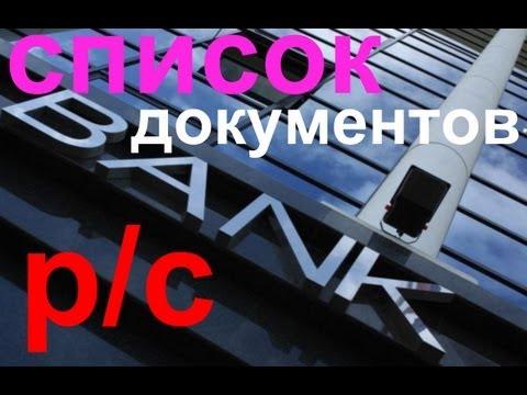 - Банк рефератов, дипломы, курсовые работы