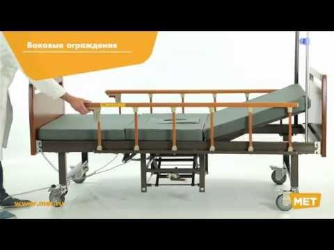 Электрическая кровать с туалетом для лежачих больных DB-10 Wood