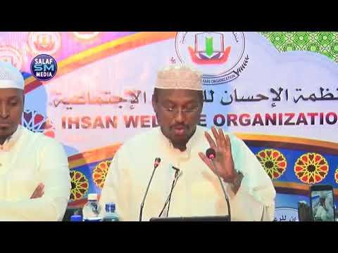 Muxadaro Cusub || 04/01/2018 || Aakhiro oo Loo Diyaar Garoobo || Sheikh Mustafa Haji Ismail
