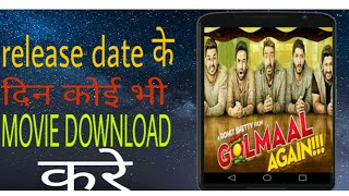 How to download new movies free in filmywap