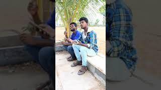 #ananthapuramandagadu #sureshbojja #telugushorts #youtubeshorts #lovestatus #lovequotes