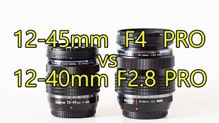 Olympus 12-40mm F2.8 PRO vs 12…