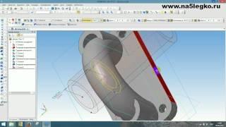 Урок 1 (часть вторая) -  Видео уроки Компас 3D
