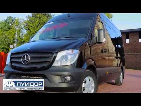 Переоборудование микроавтобусов: Mercedes-Benz Sprinter для VIP-перевозок