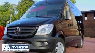 Переоборудование микроавтобусов: Mercedes-Benz Sprinter для VIP-перевозок(, 2016-07-19T06:48:36.000Z)