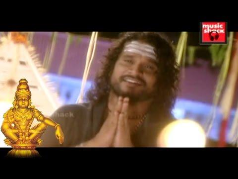 Harivarasanam Song Lyrics - devotional