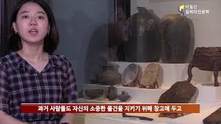 [한신대학교박물관]2021년 박물관 길위의 인문학 '(…