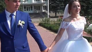 Love Story Василий и Евгения