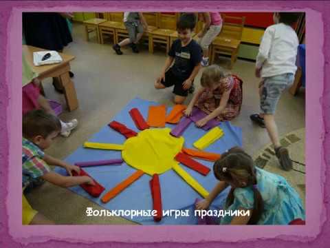 Вебинар «Как использовать игру для ознакомления детей с природой и экологического образования»