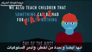 بالفيديو.. تعرف على أكثر فيتامين يعاني أطفال اليوم من نقصانه