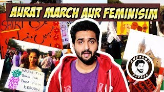 AURAT MARCH AUR CONFUSED FEMINISM | AWESAMO SPEAKS
