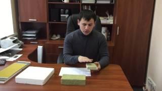 Экструдированный пенополистирол, где используют?(Экструдированный пенополистирол, купить в Киеве: http://trg.kiev.ua/jekstrudirovannyj-penopolistirol/, 2015-04-28T10:34:51.000Z)