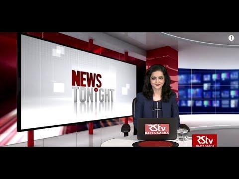 English News Bulletin – May 06, 2019 (9 pm)