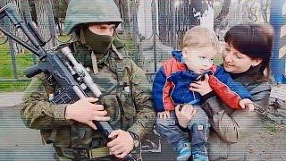 «Вежливым людям» от благодарных жителей Крыма