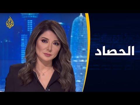 الحصاد - الإمارات والولايات المتحدة.. من الإرهاب إلى التجسس  - نشر قبل 11 ساعة