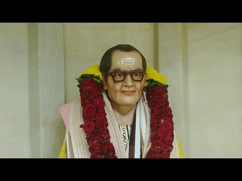 Harivansh Puran Katha.(Day1)