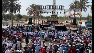 Direct - Manifestations du M23 et du M2D à Dakar