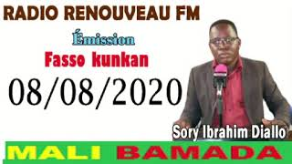RADIO RENOUVEAU FM  Émission Fasso kunkan 08/08/2020