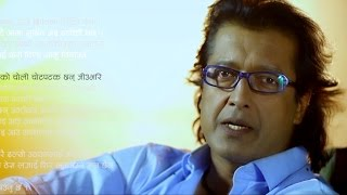 Saathi - Shiva Pariyar Feat. Rajesh Hamal || New Nepali National Feeling Song 2015